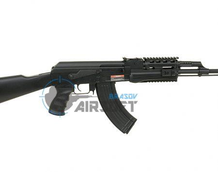 Pusca mitraliera Airsoft CYMA AK47 Tactical (CM.520)